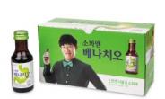기름진 음식 '명절 소화불량' 걱정 끝