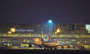 현대글로비스 '항공 물류' 사업강화…유럽 거점…미국·아태로 영역 넓혀