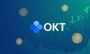 OKEx, OKT 마이닝 플랫폼 OKEx체인 출시 공식 발표