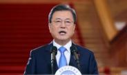 文대통령 박범계 임명안 재가…야당 동의 없는 27번째 장관