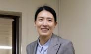 '농구 레전드' 전주원, 도쿄올림픽 대표팀 감독 선임