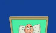 악몽 꾸는 노인, 우울증 4배·자살충동 3배 더 높다