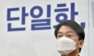 안스트라다무스·나다르크·승부사…'野빅3 수식어' 재조명, 왜? [정치쫌!]
