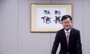 """'데이터로 주거트렌드 예측한다""""…김승배 대표의 '데이터 경영' [피플앤스토리]"""