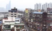 시범 8개 순풍, 56개 대상지도 검토…탄력받는 서울 공공재개발 [부동산360]