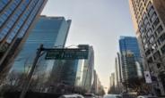 상반기에만 19兆 몰린 서울 빌딩시장…고점 논란 여전 [부동산360]