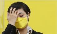 정의당의 '정의'가 흔들린다…해고 사유 공개도 비판 왜? [정치쫌!]