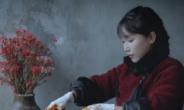 '김치 중국 전통음식' 주장 中 유튜버, 기네스북 올랐다