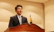 가천대 총동문회장, 송성근 아이엘사이언스 대표 취임