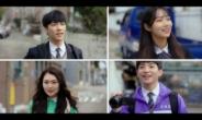 경기도교육청 뮤지컬 웹드라마 '너는 아이돌' 흥행돌풍