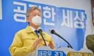 """요새 민주당은 """"주낙야명""""…물밑선 SK가 '꿈틀'[정치쫌!]"""