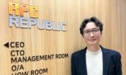 알피지리퍼블릭 2021년 출사표 '라인업 4종' 기반 '수익' 집중 선언