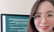 가천대 김소미 동문, 이길여 총장에게 감사서신..왜