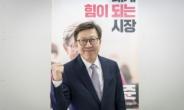 [속보]박형준 54.40%로 승리…박성훈 28.63% 이언주 21.54%