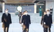 """정의용 """"외교 어려운 상황…'평화 프로세스' 가야만 하는 길"""""""