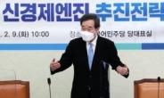 가덕도 받고 해저터널·엑스포…'부산 구애' 어디까지 [정치쫌!]