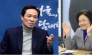 누나된 싸움닭 박영선 vs 파이터된 신사 우상호…변신도 메시지다 [정치쫌!]