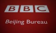 중국 따라 BBC 끊은 홍콩, '일국양제' 훼손 논란 불거져