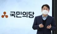 안철수, TV토론 '개봉박두'…'너를 넘어야 내가 산다'[정치쫌!]