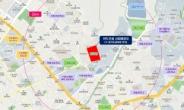 반도건설, 경기도교육청 남부청사 부지 낙찰…아파트 짓는다
