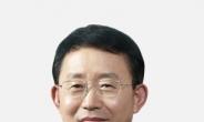 롯데건설, 회사채 수요예측 7100억 원 주문