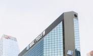 기업은행, 은행권 최초 ESG인증등급 획득 채권 발행
