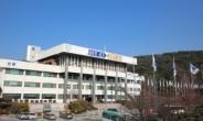 경기 평생학습마을 공동체 14곳 선정