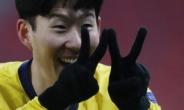 """푸스카스상 받고 푸스카스아레나서 골…손흥민 """"특별한 느낌"""""""