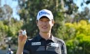 김태훈, 첫 PGA 경기서 홀인원…'제네시스의 남자'