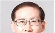 조현재 전 문체부 차관, 국민체육진흥공단 이사장에 선임