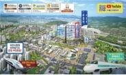 밑그림 그려진 운정역 복합환승센터! 직접적인 수혜 상업시설 '월드타워10'!