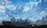 '왕의 귀환' 임박! 혁신으로 무장한 차세대 MMORPG '블소2'