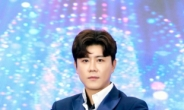 """'트롯 전국체전' 우승자 진해성 학폭 의혹…소속사 """"확인 중"""""""