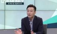 """우리옥션, '국토종합클럽' 7차 발족 앞둬...""""부동산·토지경매 공동투자모델 제공"""""""