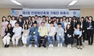 '최대호 청년학개론' 유니콘..안양의 미래
