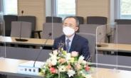 강태중 중앙대 교수, 한국교육과정평가원장에 취임