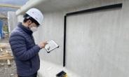 롯데건설, 교량 내부 빈 공간 탐사시스템 특허 취득