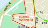 성수동, 이젠 '한국의 브루클린'으로 새 간판