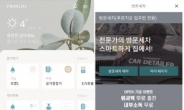대우건설 '스마트홈 플랫폼' 사업 본격 진출