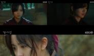 '달이 뜨는 강' 김소현, 부드러움과 강렬함이 공존하는 평강 카리스마
