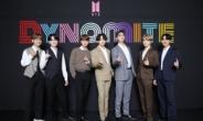 방탄소년단, 내달 24일 tvN '유퀴즈'에 단독 출연한다
