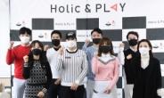 홀릭앤플레이, 신보민 등 남녀 프로골퍼 7명과 의류 후원 계약
