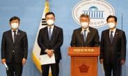 """전남동부 국회의원 4명 """"광양만권 환경오염 특단대책"""" 촉구"""