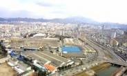 광주터미널 인근 '전방·일신방직' 공장부지 개발방안 중간보고회 관심