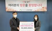호반건설 임직원봉사단, '소화자매원'에 후원금 1000만원 전달