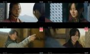 '달이 뜨는 강' 4회만에 시청률 10%…김소현X지수 가슴 시린 인연의 서막