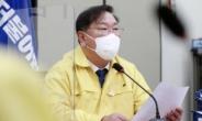 [헤럴드pic] 발언하는 김태년 더불어민주당 원내대표