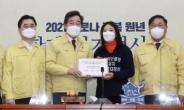 [헤럴드pic] '가덕신공항 특별법 통과 촉구'