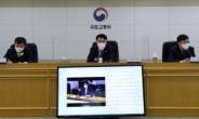 광명시흥 신도시 신규 택지지구 지정…10만가구 공급 계획 확정