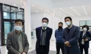 이원택 국회의원, 김제시에 위치한 ㈜유니캠프 방문해 캠핑카 산업 육성을 위한 방안 모색해